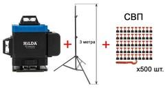 Комплект №1 Лазерный уровень самовыравнивающийся HiLDA 360° + Система Выравнивания Плитки + штатив 3 метра