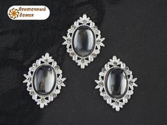 Камни овалы в ромбовой оправе светлое серебро зеркальные серые
