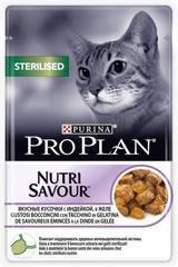 Пауч Purina Pro Plan STERILISED, для стерилизованных кошек и кастрированных котов, с индейкой