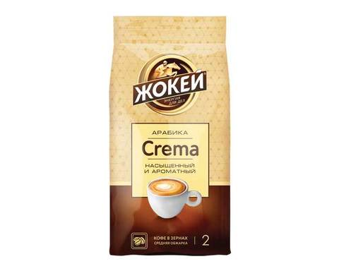 Кофе в зернах Жокей Crema, 800 г