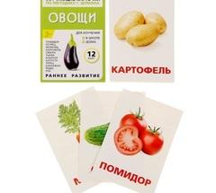 """Обучающие карточки по методике Г. Домана """"Овощи"""""""