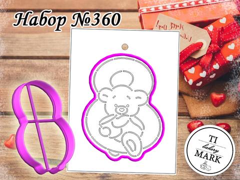 Набор №360 - Мартовский мишка