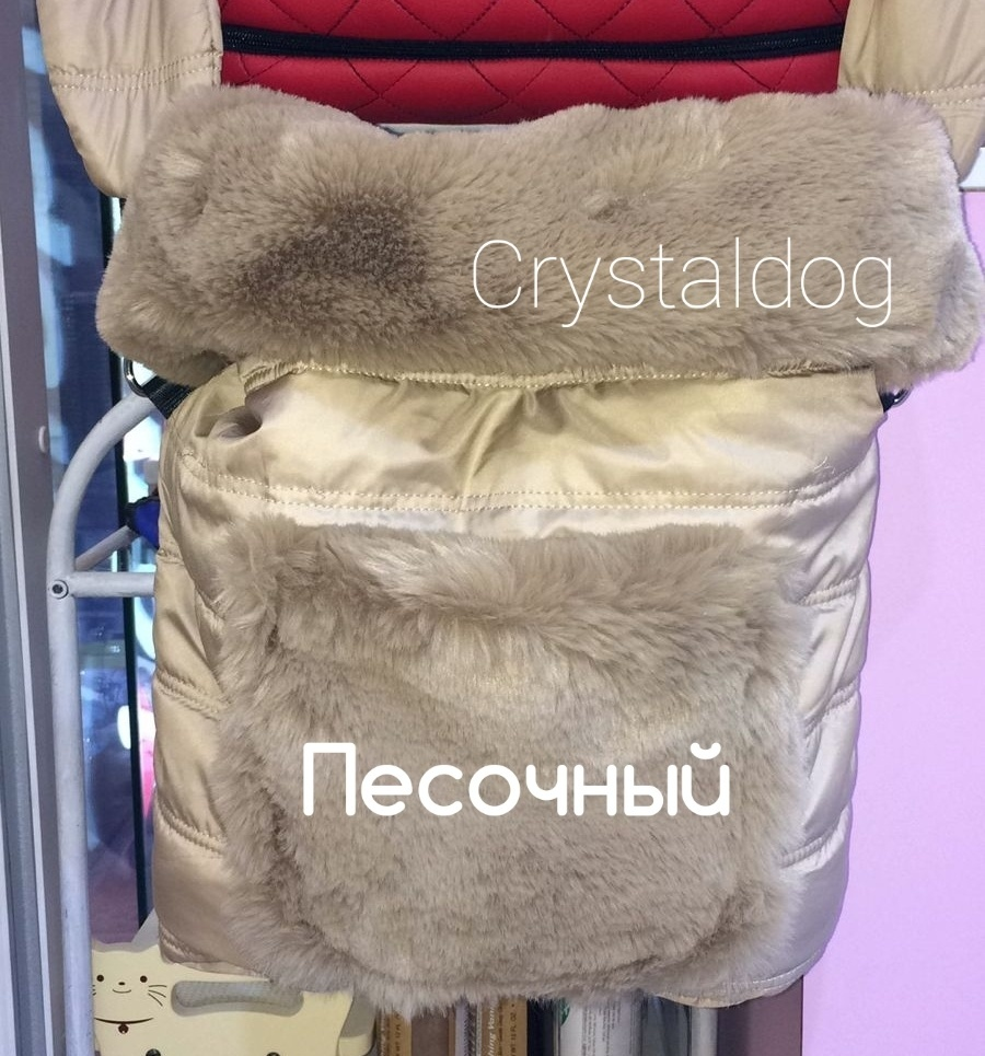 зимняя сумка слинг для собак