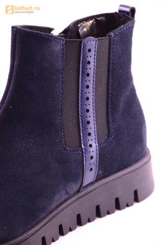 Сапожки для девочек из натуральной кожи на байковой подкладке Лель (LEL), цвет синий. Изображение 16 из 20.