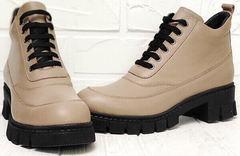 Демисезонные ботинки женские на шнурках Yudi B-20 082 Beige.