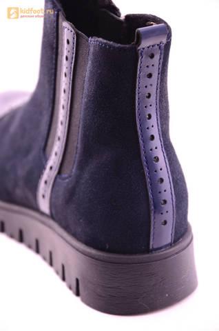 Сапожки для девочек из натуральной кожи на байковой подкладке Лель (LEL), цвет синий. Изображение 17 из 20.