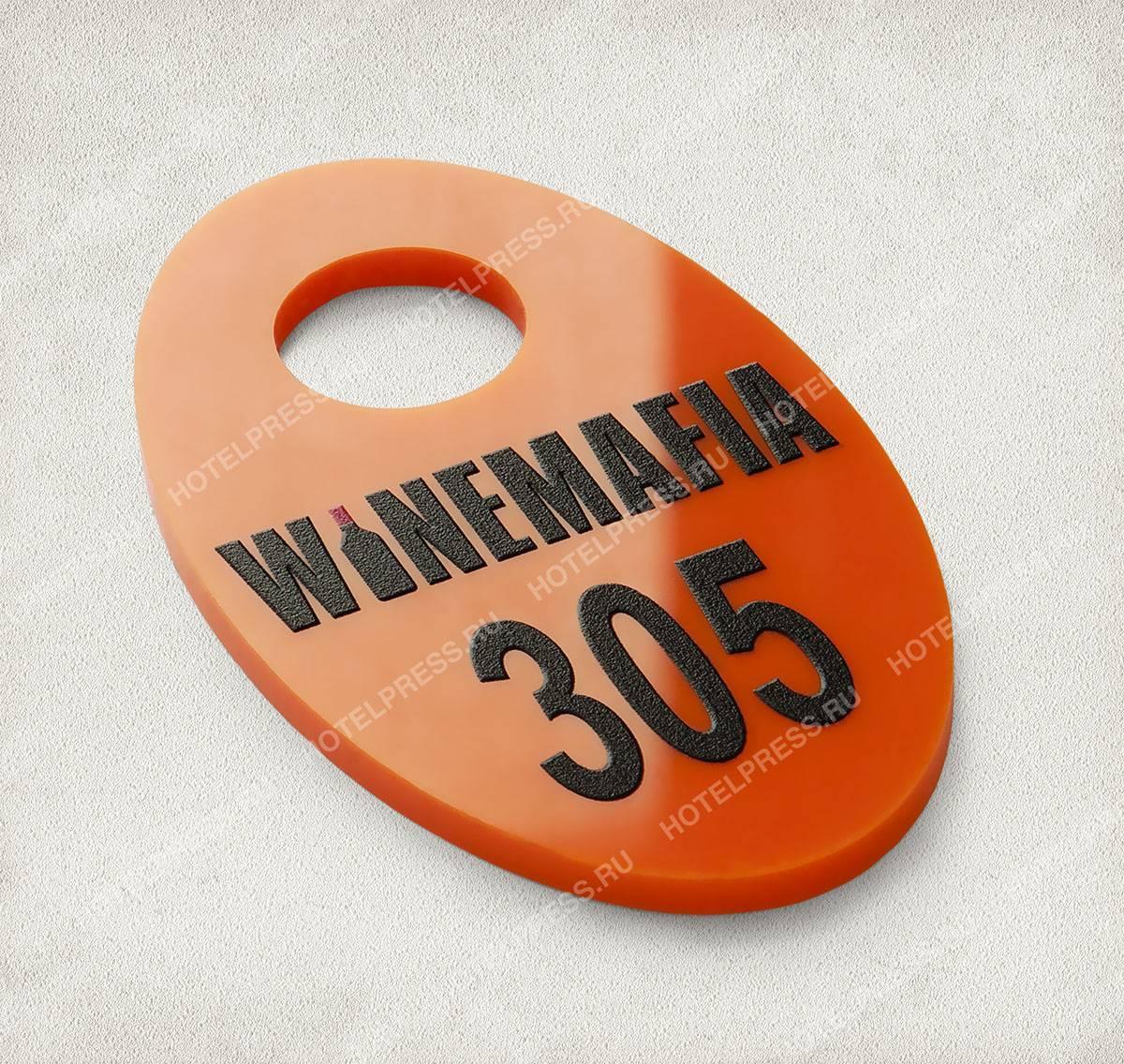 Номерок из акрила с шелкографией сети винных бутиков WINEMAFIA