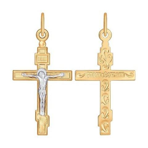 120298-Подвеска-крестик из комбинированного золота с гравировкой