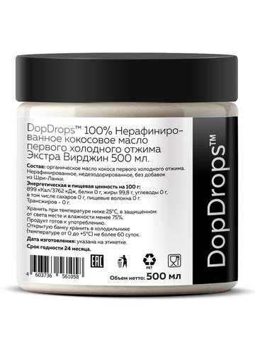 DopDrops TM 100% Нерафинированное кокосовое масло первого холодного отжима Экстра Вирджин 500мл - иделаьный продукт для правильного питания, кето и LCHF диеты который легко купить уже сегодня. Прекрасное дополнение к любому плану питания, нерафинированное масло кокоса DopDrops, несет в себе пользу жиров и минералов с берегов Индийского Океана.
