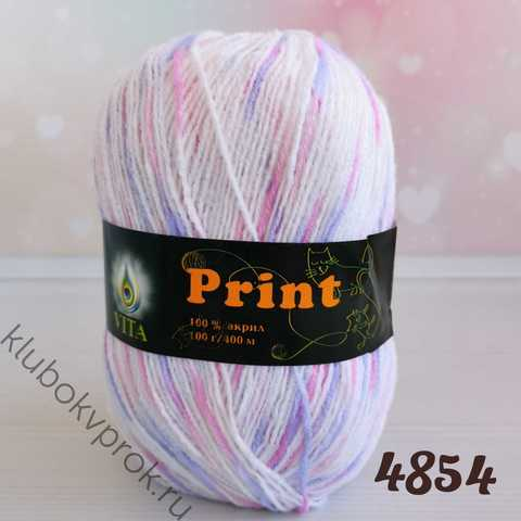 VITA BABY PRINT 4854,  Розовый/сиреневый