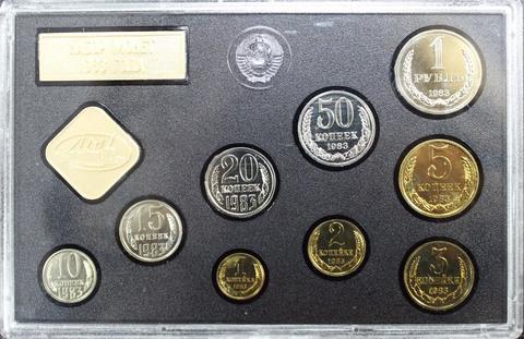 Набор регулярных монет СССР 1983 года ЛМД (с жетоном, в конверте), твердый