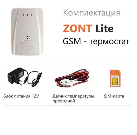 GSM-термостат  ZONT LITE