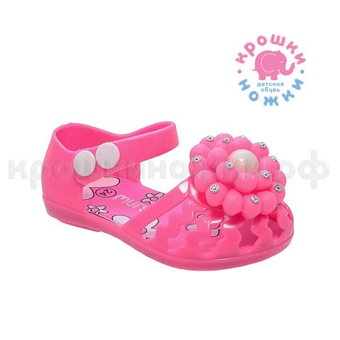 Туфли пляжные розовые Mursu