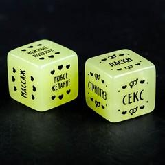 Эротический набор «Во власти страсти» (маска, 2 кубика, фанты)
