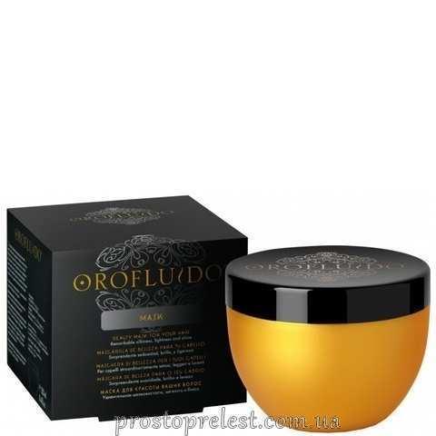 Orofluido Mask - Маска для глубокого увлажнения и восстановления волос