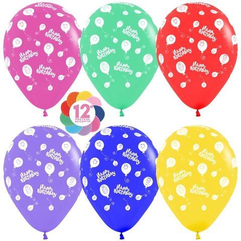 Шар (12''/30 см) С Днем Рождения! (шарики-смайлы), Ассорти, пастель, 5 ст.