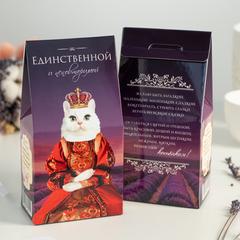 ◆ Подарочный чай-домик