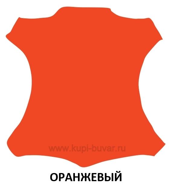 Цвет оранжевый кожи Cuoietto для бювара модель 4.