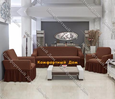 Чехол на трехместный диван и два кресла ALTINKOZA, шоколад