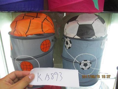 Корзина для игрушек, К13893