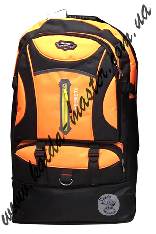 Рюкзак туристический 35 л № 170