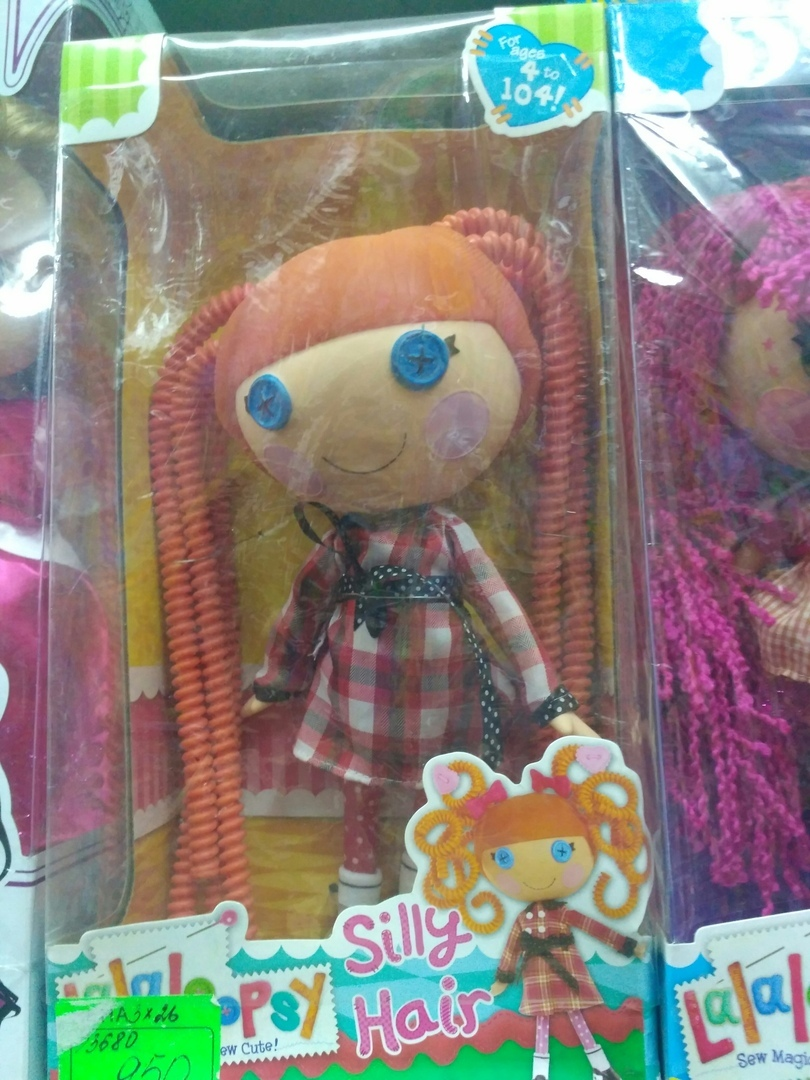 Кукла  Lalaloopsy Silly Hair с оранжевыми волосами 30 см