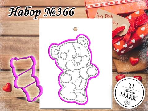 Набор №366 - Мишка с сердечками