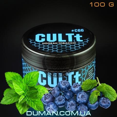 Табак CULTt C66 Blueberry Mint (Культ Черника Мята) |На вес 25г
