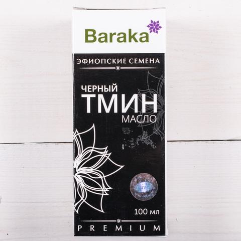 Масло черного тмина Барака, эфиопское 100 мл