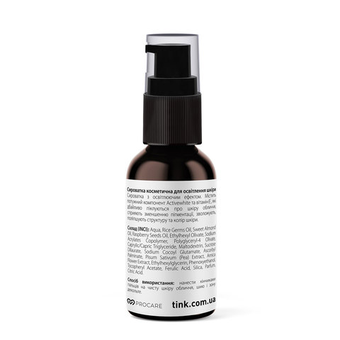 Сироватка для обличчя освітлююча з Actiwhite, вітаміном Е та феруловою кислотою Whitening Serum Tink 30 мл (3)