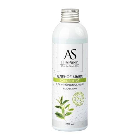 Зеленое мыло-концентрат, AS company