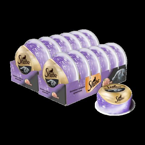 Sheba Консервы для кошек Коктейль тунец с отборными креветками (Ламистер)