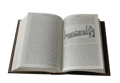Гиппократ. Избранные книги.