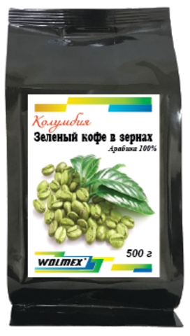 Кофе зеленый в зернах Колумбия, Арабика, мытая обработка Wolmex, 500 гр.