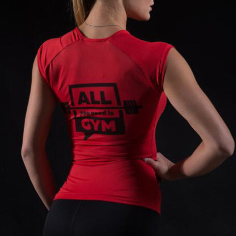 Футболка All You Need Is Gym