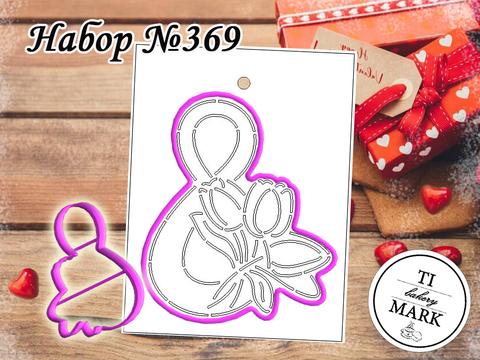 Набор №369 - Восьмерка в цветах