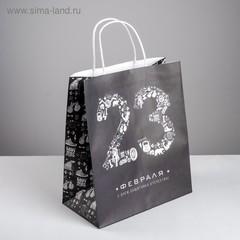 Пакет подарочный крафт «С Днем защитника Отечества», 32 х 28 х 15 см