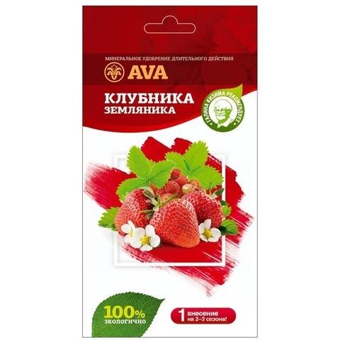 Удобрение AVA (АВА) для клубники и земляники 100 гр. (дой-пак)