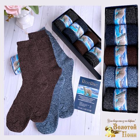 Носки шерсть 5 пар в коробке мужские (41-47) 201107-Р8029