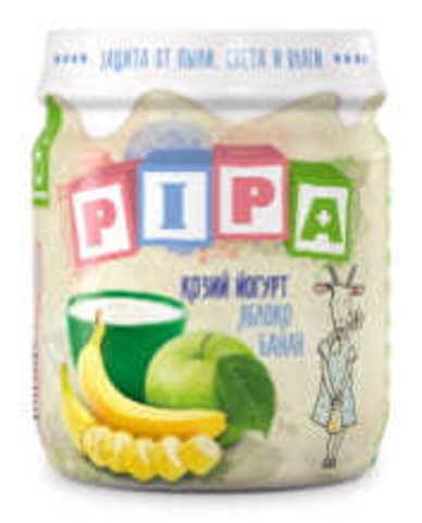 Белорусский козий йогурт с яблоком и бананом 100г. Pipa - купить в Москве с доставкой на дом