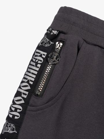 Спортивные штаны графитового цвета с лампасами, без манжета