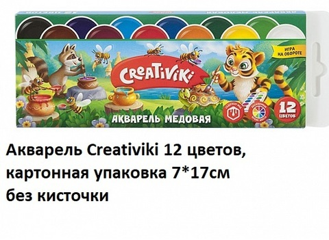 Акварель АКВК12КР Creativiki 12 цв. без кист.