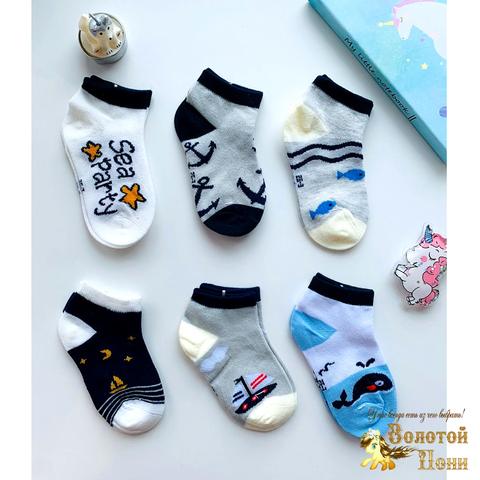 Носки хлопок детские (3-4) 210407-Z9900