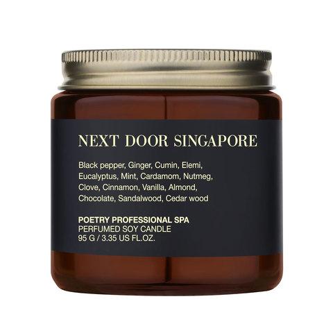 Свічка для масажу NEXT DOOR SINGAPORE