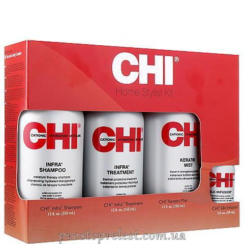 Chi Infra Home Stylist Kit - Набір «Інфра догляд»