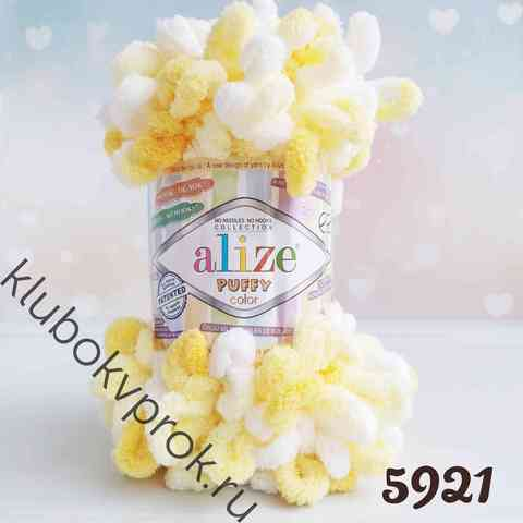 ALIZE PUFFY COLOR 5921,