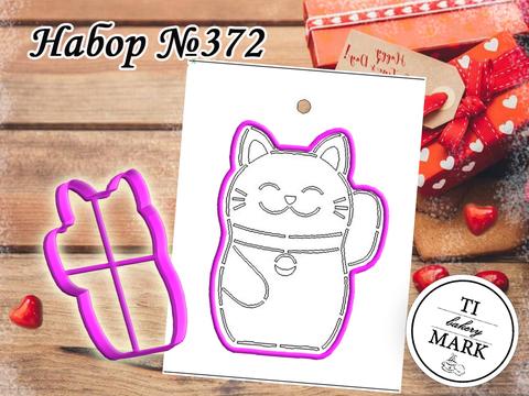 Набор №372 - котик