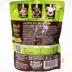 Жаркое со свининой 'DeliLabs', упаковка-состав | магазин походной еды Каша из топора