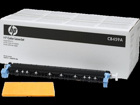 Оригинальный комплект замены вала переноса заряда HP CB459A