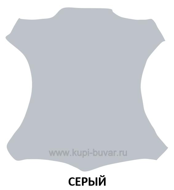 Цвет серый кожи Cuoietto для бювара модель 4.
